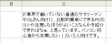 noprint1.JPG
