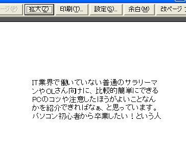 noprint2.JPG