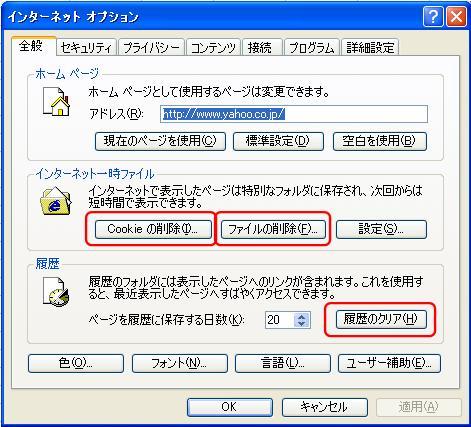 okiniiri_delite2.JPG