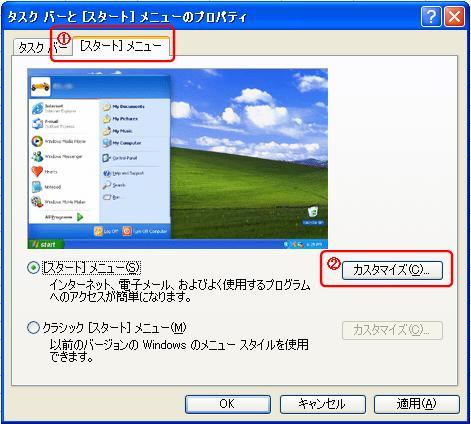 rireki_delite1.JPG