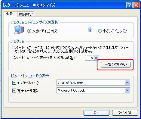 rireki_delite2.JPG