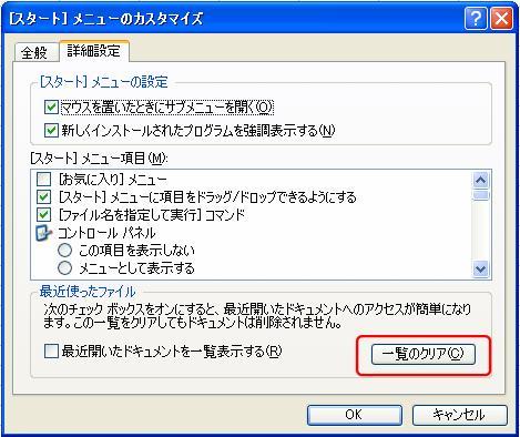 rireki_delite3.JPG