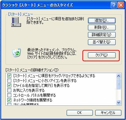 rireki_delite4.JPG