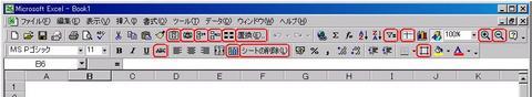 toolbarwebmaster1.jpg
